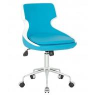 Bade Kasiyer Sandalyesi