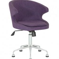 Koket Kasiyer Sandalyesi