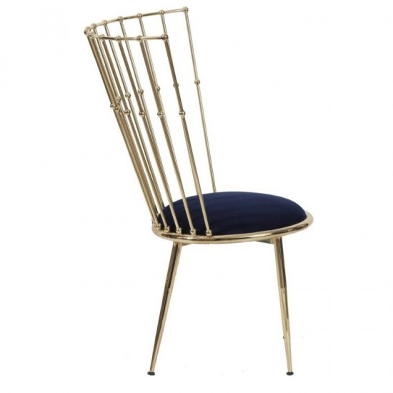 Aurora Metal Sandalye Pirinç
